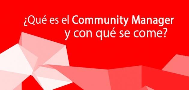 ¿Qué es el Community Manager y con qué se come?  http://render-web.com/renderweb/que-es-el-community-manager/