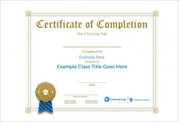 Best Photos of Training Certificate Templates For Word - Printable