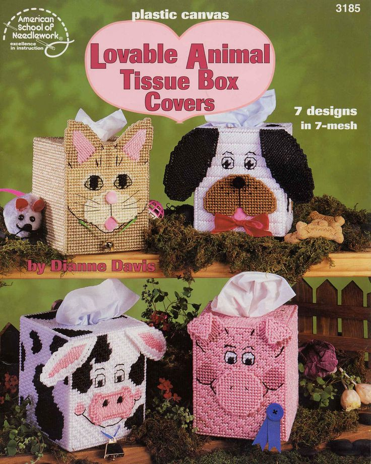 LOVABLE ANIMAL TISSUE BOX COVERS FC