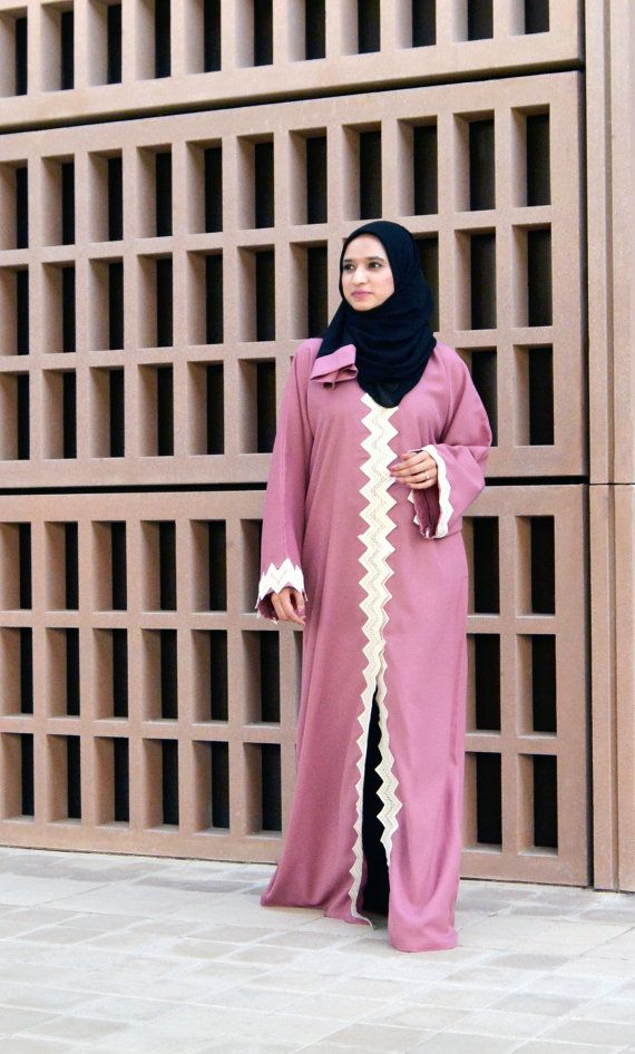 Rose Pink Abaya with Beige Colored Lace Everyday by MinShaFashion