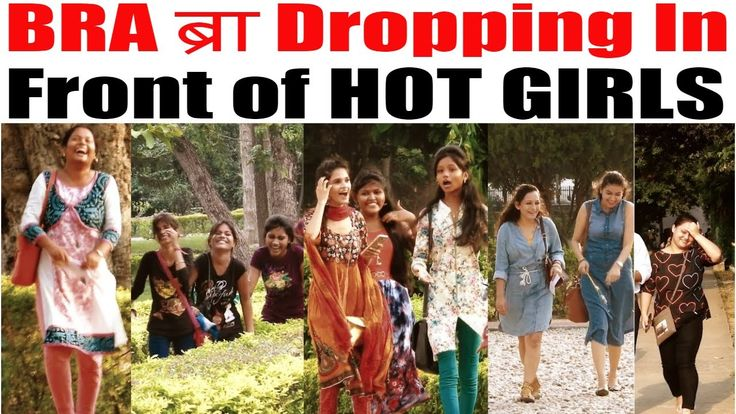 BRA ब्रा Dropping In Front of HOT GIRLS | Epic & Funny Bra prank in Indi...