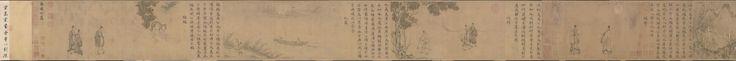 "Ma Hezhi(马和之) , 南宋 马和之 豳风图 北京故宫博物院. 作者根据《诗经·国风》之《豳风》诗意而作。全卷共分七段,依次为《七月》、《鸱号》、《东山》、《破斧》、《伐柯》、《九罭》、《狼跋》,每段画前书《豳风》原文。图中人物形象生动,衣纹用兰叶描,笔法流畅潇洒,设色清丽古雅,在诸本毛诗图中,亦属精作。此卷无款印,旧传为马和之画,宋高宗赵构书。但在《伐柯》篇内""构""字因避高宗讳而缺一笔,说明该书不是赵构所写,而是画院高手代笔。此图大约在元代初年被分割为两卷,仅《破斧》篇为赵孟頫收藏,明末董其昌误认为是赵孟頫补图。清乾隆年间两卷入内府,合璧装成一卷,并将董其昌、高士奇跋移往后幅。卷首有清高宗弘历御书""苇龠余风""四字,尾纸除董其昌、项元汴等三则题记外,尚有乾隆御题一则,钤明项元汴、清高士奇、梁清标及乾隆、嘉庆、宣统内府藏印多方。张丑《清河书画舫》、卞永誉《式古堂书画汇考》、吴升《大观录》、《石渠宝笈·续编》、《石渠随笔》等书著录。"