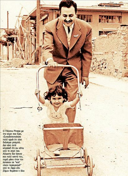Ο Γ.Ριτσος με την κόρη του Ερη