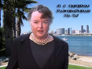 Азартные игры покорили мэра Сан-Диего не на шутку!