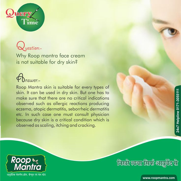 #RoopMantra #QueryTime  Why Roop mantra fairness cream is not suitable for dry skin?  Roop Mantra skin is suitable for every types of skin. It can be used in dry skin. But one has to make sure that there are no critical indications observed such as allergic reactions producing eczema, atopic dermatitis, seborrheic dermatitis etc. In such case one must consult physician because dry skin is a critical condition which is observed as scaling, itching and cracking.
