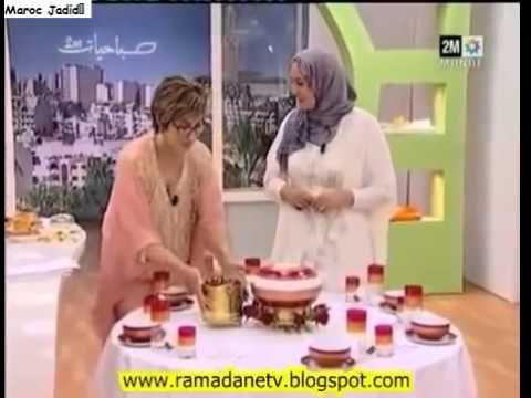 طريقة تزيين مائدة الإفطار مع هدى جنان صباحيات 2M