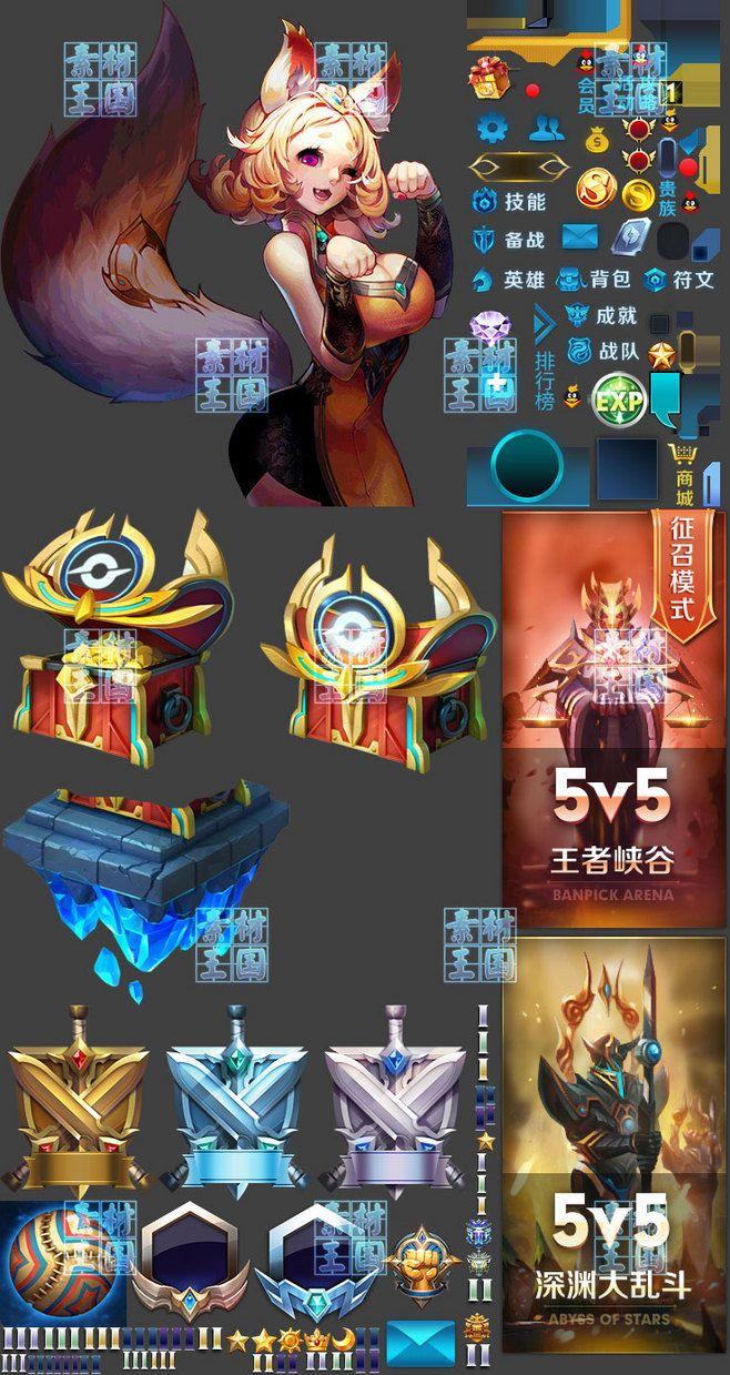 王者荣耀/游戏美术资源素材/UI界面图标...