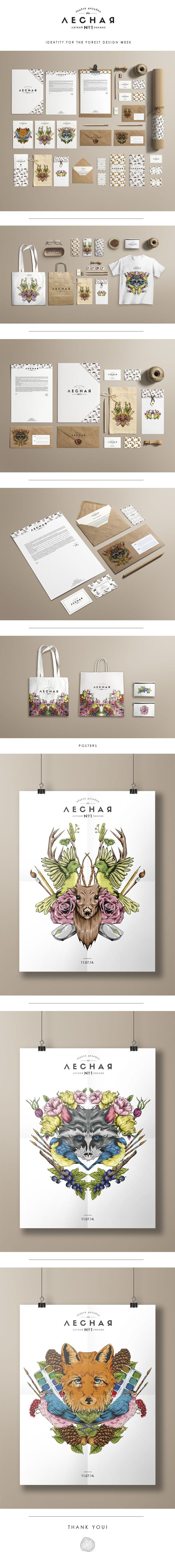 Forest Design Week on Behance | #stationary #corporate #design #corporatedesign #identity #branding #marketing < repinned by www.BlickeDeeler.de | Visit our website: www.blickedeeler.de/leistungen/corporate-design