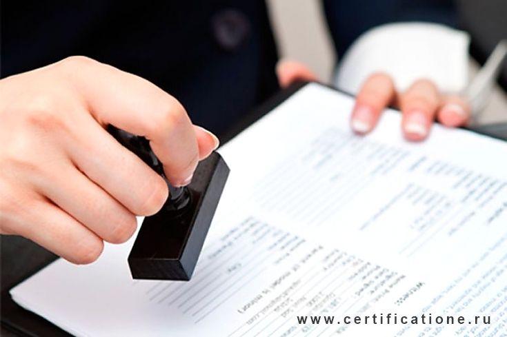 Сертификация серии товаров: возможные проблемы и основные аспекты.