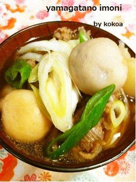 おいし〜!山形の芋煮☆ by 可可亞 [クックパッド] 簡単おいしい ...
