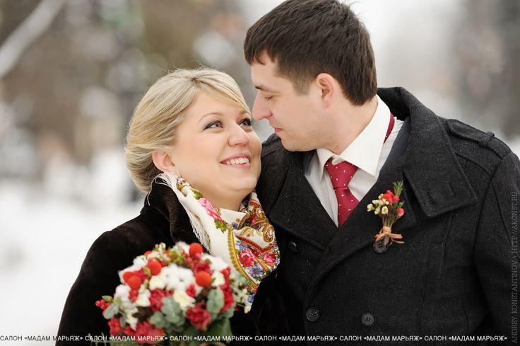 Любите друг друга даже в студеную зимнюю пору:)