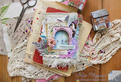 My scrap: ♥Мягкая бохо открытка!♥