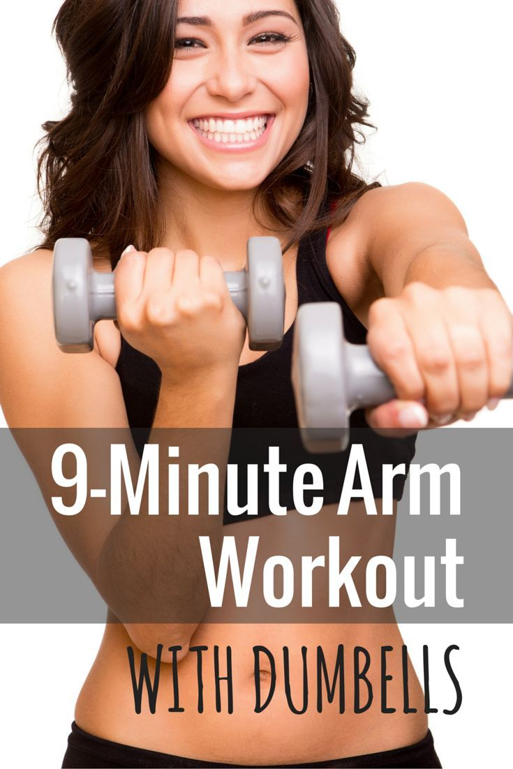 9 Minute Arm Workout with Dumbbells Video  Strengthen your arms in minutes with this quick but effective arm workout    via  SparkPeople