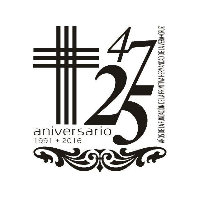 Propuesta de logo diseñado para el #aniversario de la hermandad de la #veracruz de #martos.