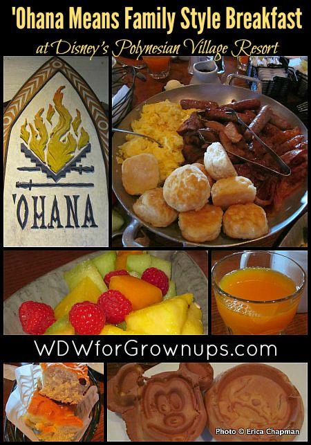 A Hearty Breakfast Served Up Family Style at 'Ohana   Disney's Polynesian Village Resort   Disney Dining