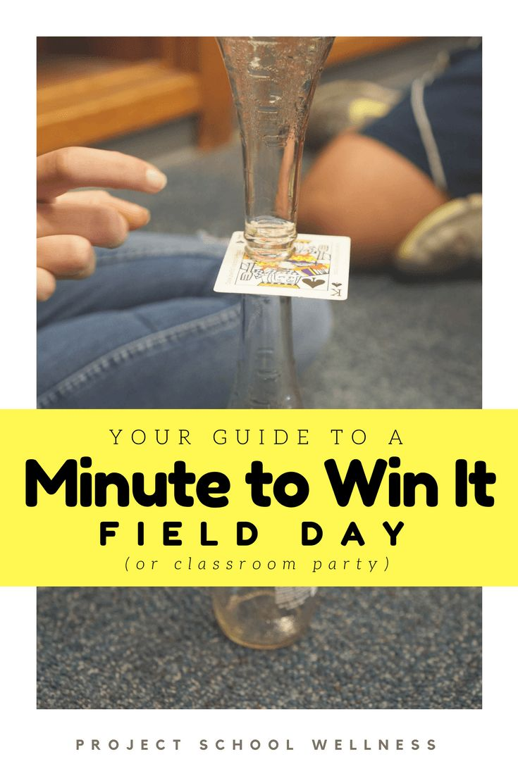 The ultimate teacher guide to a Minute to Win It Field Day (or classroom party)! Check out how Janelle from Project School Wellness organized a Minute to Win It themed end-of-year middle school Field Day. Guide includes links to 20 Minute to Win It classroom games, supply list, and a behind-the-scenes planning guide!  This would also be perfect for any physical education class or after school program!
