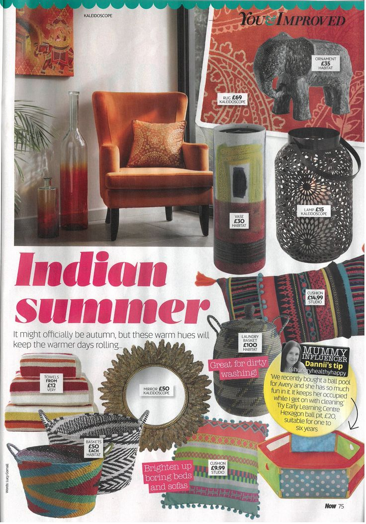 Indian Summer - Rug, Lamp, Mirror - Now Magazine