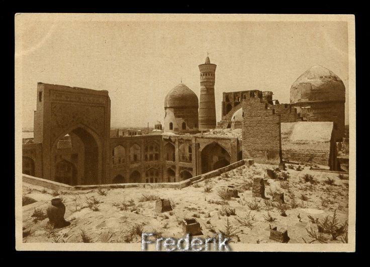 Old Bukhara Uzbekistan. Бухара Узбекистан - типы старой Бухары.Медресе Мир-Араб. - 25$.