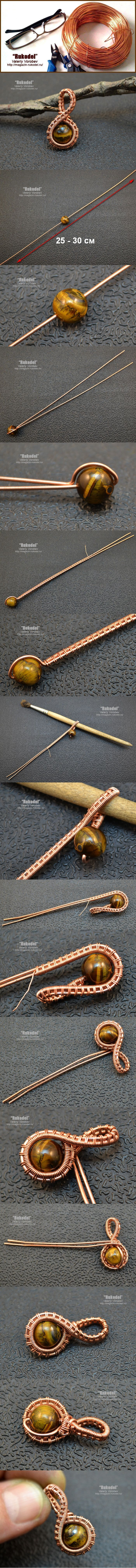 Wire Wrap. Подвеска из проволоки - фото. | Рукодел  Wire Wrap Tutorial includes easy to follow pictures and a video that can be visually understood.