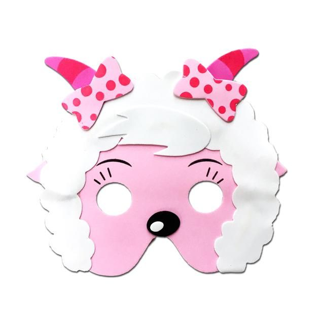 Now available - Goat Childrens Fo... - see details here http://www.simplypartysupplies.co.za/products/goat-4-childrens-foam-animal-mask-pink-face?utm_campaign=social_autopilot&utm_source=pin&utm_medium=pin #fancydress #fb
