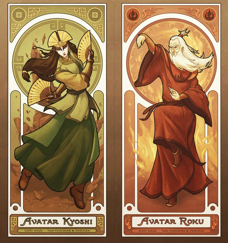 The Last Airbender Avatar Kyoshi: 25+ Best Ideas About Avatar Kyoshi On Pinterest