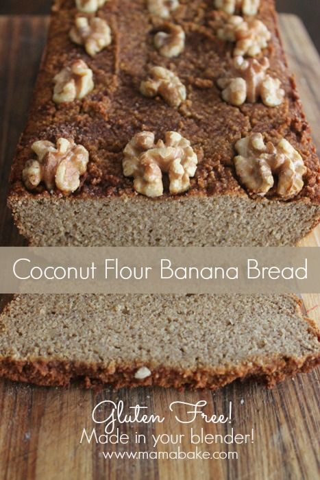 Coconut Flour Banana Bread: Gluten Free | Lunchbox friendly | Oh, and it's made in the blender!
