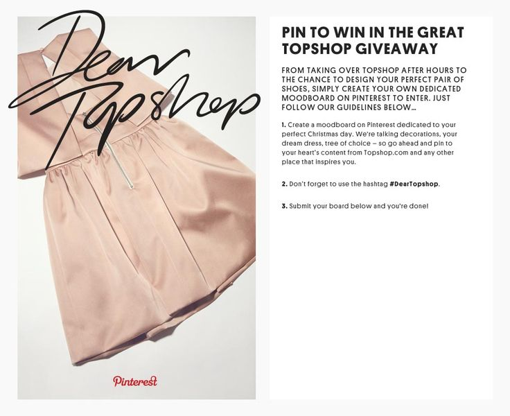 TopShop Christmas Pinterest competition