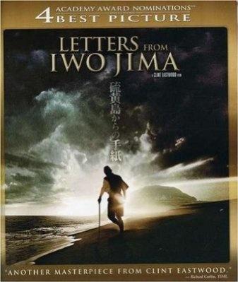 Letters from Iwo Jima (Japan) 2007