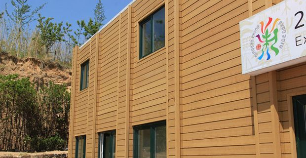 262 Best WPC ECO Wall Panel Cladding Supplier Images On Pinterest Outdoo
