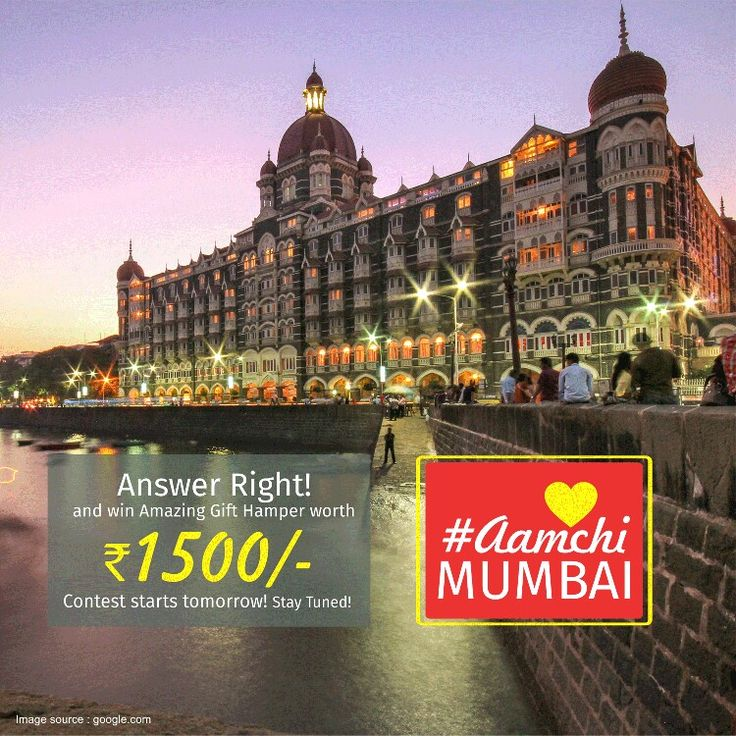 Contest Alert! Answer all the questions related to #AamchiMumbai, Get Maximum LIKES! and Win Gift Hamper Worth Rs. 1500/-. Stay Tuned.