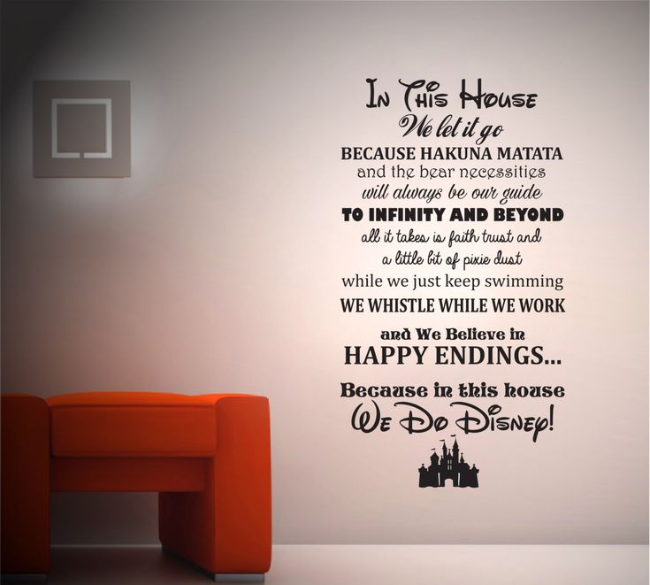 In this house we do Disney - Childrens Bedroom - Wall sticker - Contemporary - Vinyl Decal by TheStickerStop on Etsy https://www.etsy.com/listing/267543285/in-this-house-we-do-disney-childrens