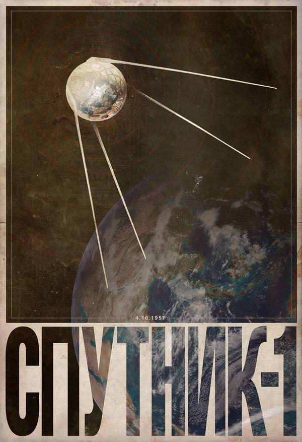 cosmonaut: graphic design: Sputnik Poster, Graphic Design, Spaces, Space Age