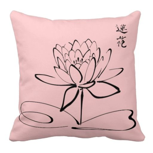 Zen Throw Pillows : 17 Best images about Pillows: Zen, Yoga, Buddhism, Calm on Pinterest Meditation, Zen doodle ...