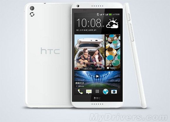 HTC Desire 8 press photo and specs leaked