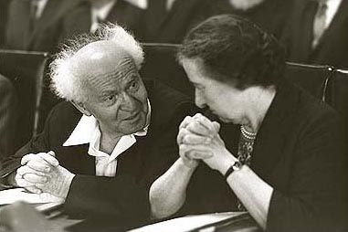 Prime Minister of Israel David Ben Gurion and Foreign Minister Golda Meir, 1962.