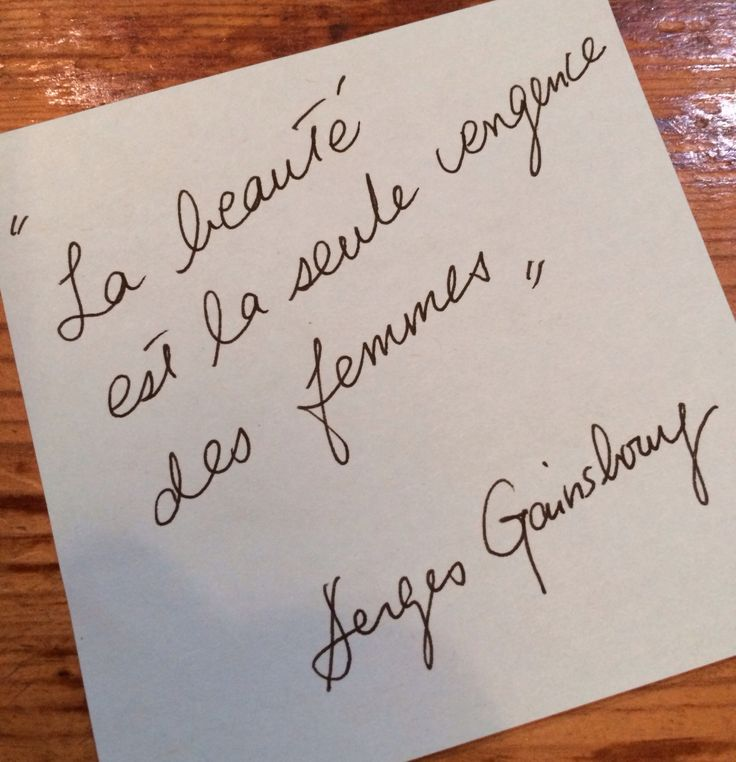 Serges Gainsbourg