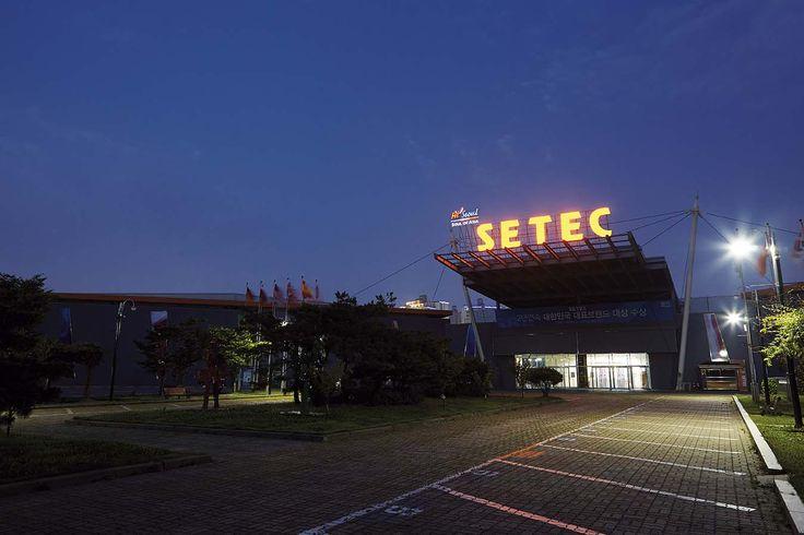 박람회가 끝나고 난 밤. 세텍(SETEC)의 모습입니다. 세텍, 야경이 끝내줘요!!