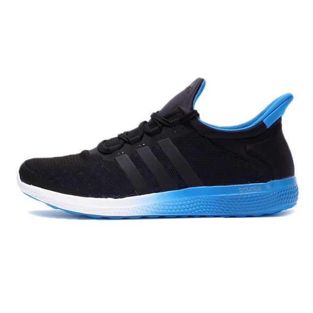 New Arrival Adidas Climachill BOUNCE Men's Running Shoes