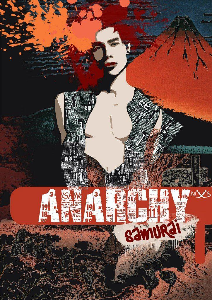 Хиро плакат-коллаж автор: Марик Войцех