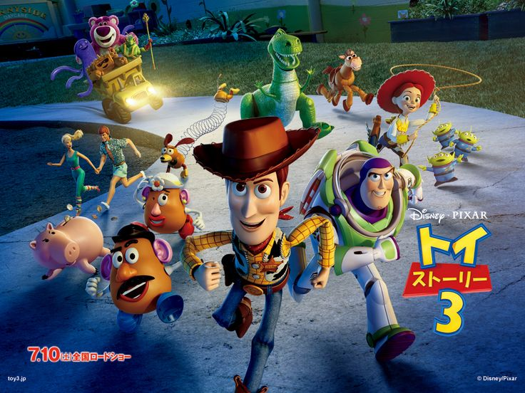 Toy story 3 movie wallpapers wallpaper send download toy story 3 movie wallpapers wallpaper send download wallpaper pinterest wallpaper voltagebd Gallery