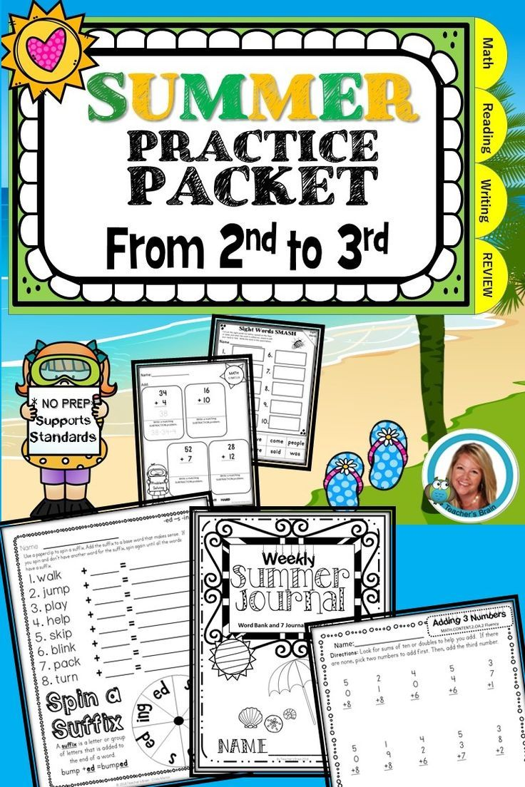 End Of The Year Summer Packet For 2nd Grade To 3rd Grade Summer Packet Summer Math Summer School Packets