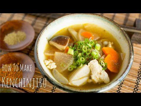 Kenchinjiru けんちん汁 • Just One Cookbook