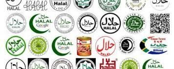 After doing some research I discovered that while there are reports that halal certification actually began in the 1960s it didn't take off until the 1980s.