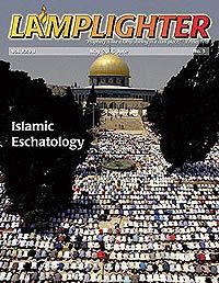 What are the end-time prophecies of Islam?