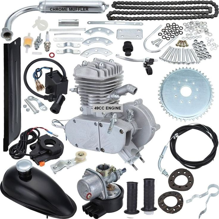 CONVERT YOUR PEDAL BIKE TO 35 MPH GAS MOPED WITH OUR 49CC BICYCLE ENGINE KIT  #49CCBICYCLEENGINEKIT