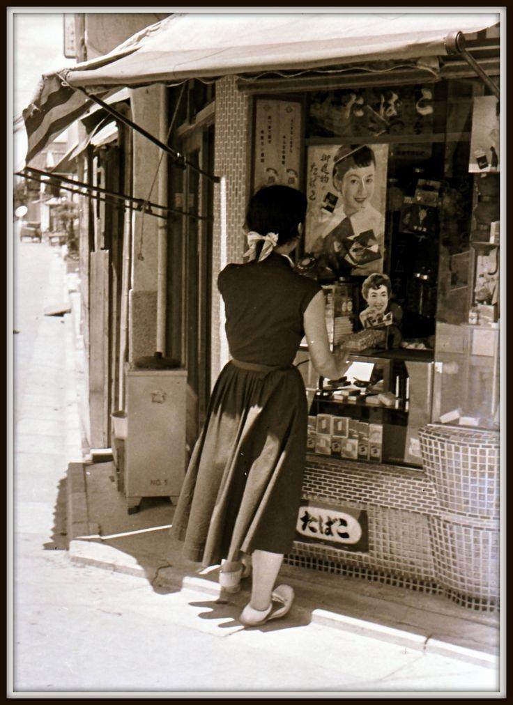 Kyoto, 1955 - Kansuke Yamamoto (1914—1987)