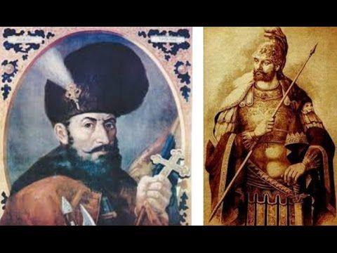 Genealogia lui Mihai Viteazul se răstoarnă: urmaș al unor Împărați Bizantini? - YouTube