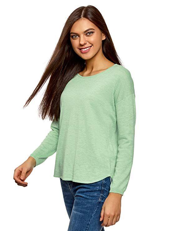Der EU Pullover wird zum Trend Mode