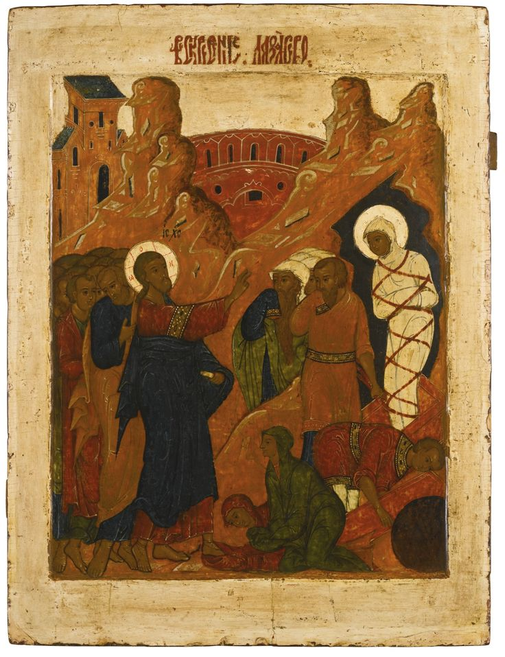 "IC.XC__ Η Ανασταση του Λαζαρου ""--ΘΑΥΜΑ ( Raisingof Lazarus, 17th century | Lot | Sotheby's"