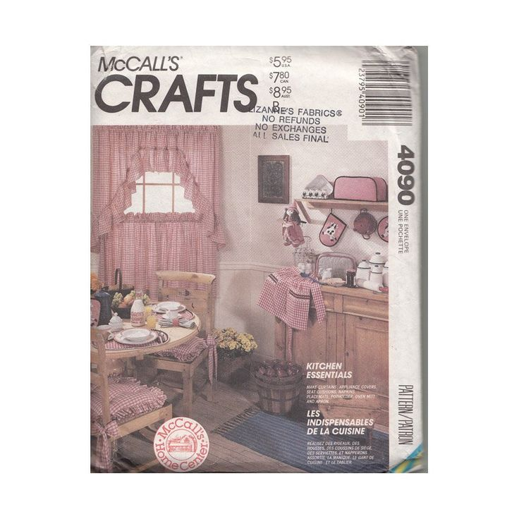 80s Country Kitchen Decor And Accessories Vintage Mccalls Sewing